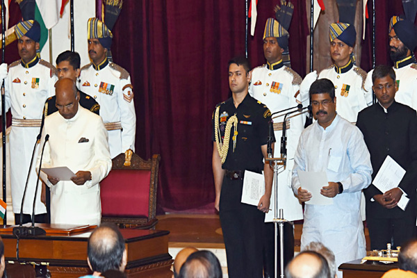 See in Pics, Swearing in Ceremony of Modi Cabinet - India News in Hindi