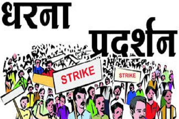 एबीवीपी ने की स्कूली छात्रा के हत्यारों को शीघ्र पकड़ने की मांग