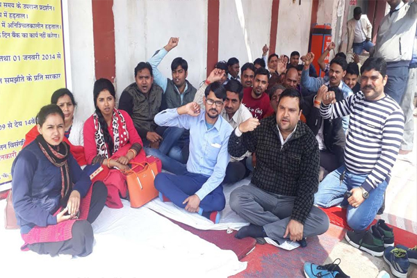 Strike in cooperative banks of Bharatpur and Dholpur - Bharatpur News in Hindi