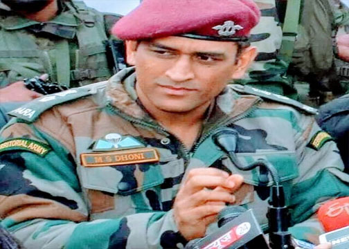 Mahi will tell the story of army officers - Cricket News in Hindi