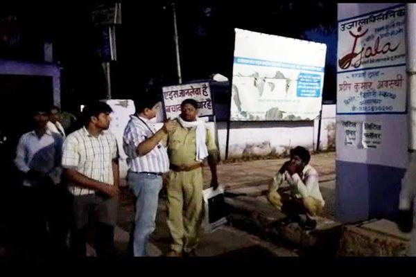 death of Cowboy fall from the Akashiya bijli - Dholpur News in Hindi
