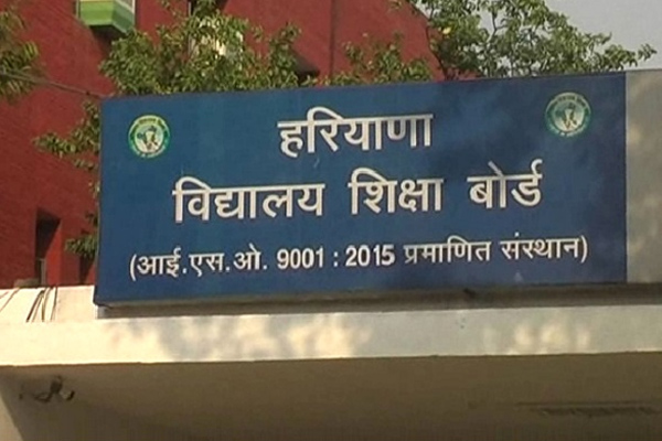 Education Board declared results of DLE, boys got beaten - Bhiwani News in Hindi
