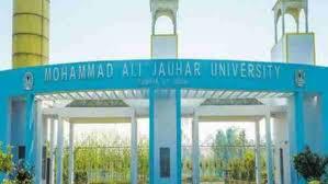 Uttar Pradesh Coronavirus: Corona patients in Rampur will be treated in a part of Jauhar University - Rampur News in Hindi