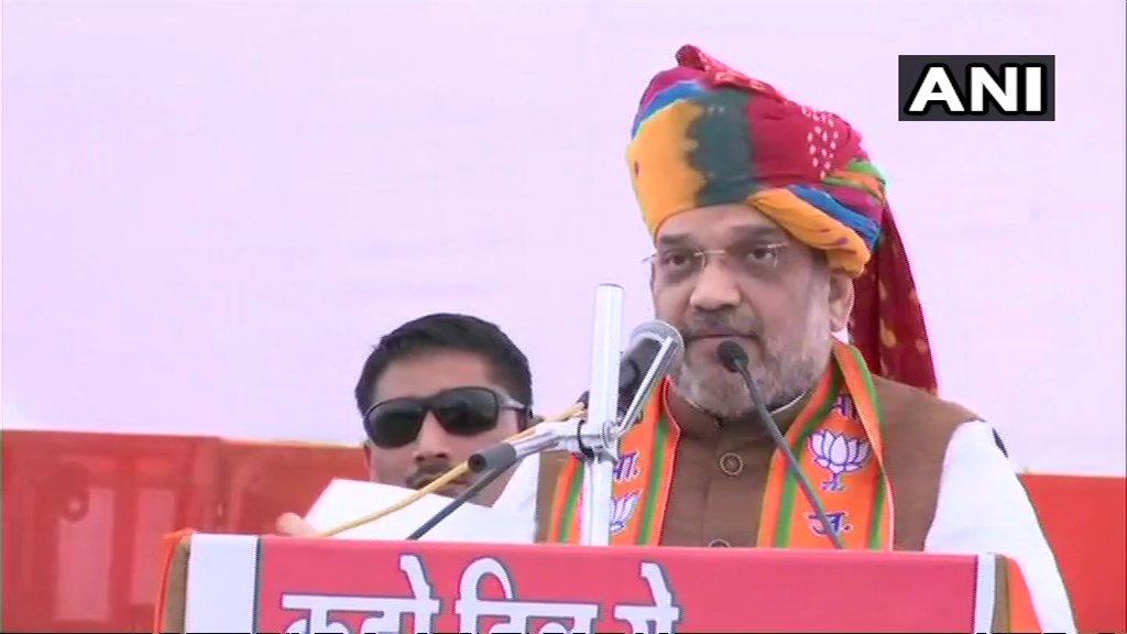 प्रतापगढ में अमित शाह की हुंकार, कहा- कांग्रेस ने पांचों तत्वों में किया घोटाला