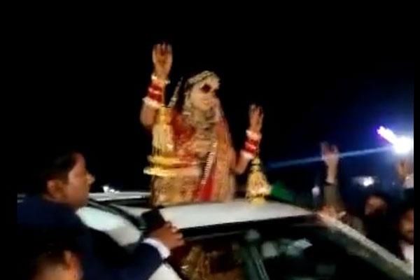 दुल्हन कर रही थी कार में डांस, फिर मातम में बदला शादी का जश्न, टक्कर से 1 की मौत और 12 लोग घायल