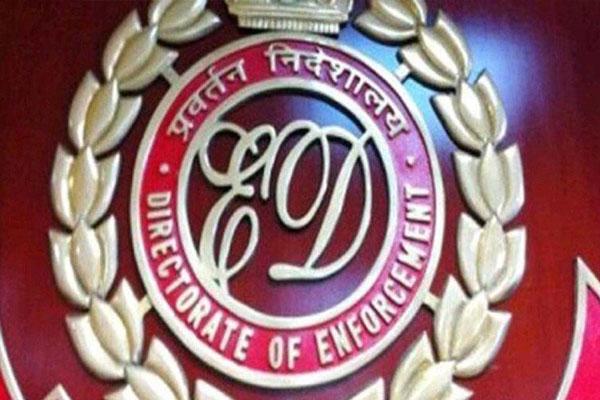 ईडी ने केरल के अकाउंटेंट की 1.54 करोड़ की संपत्ति कुर्क की