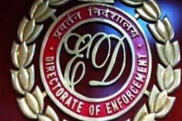 ED raids on 10 locations of Omkar Group in Mumbai - Mumbai News in Hindi