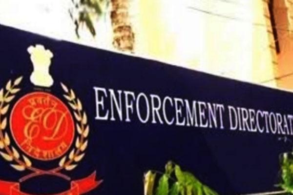 ED arrests Gautam Thapar in money laundering case - Delhi News in Hindi