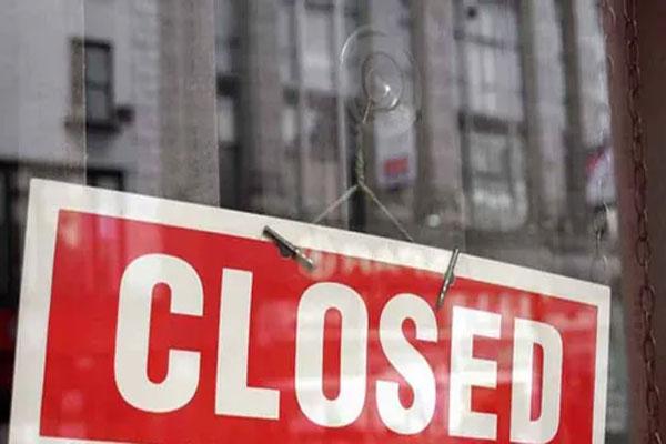 हिमाचल में 15 अप्रैल तक बंद रहेंगे शैक्षणिक संस्थान