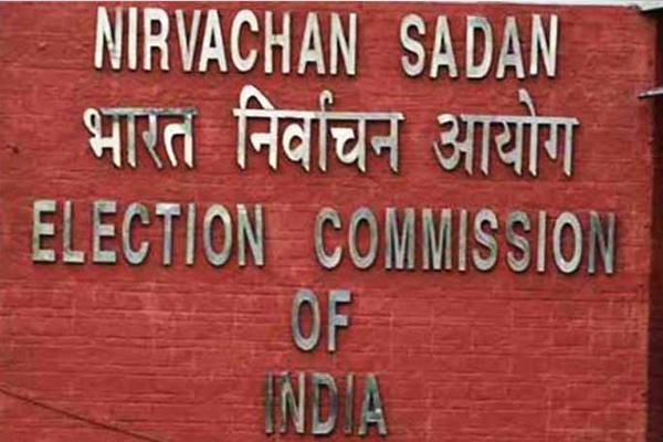 Madhya Pradesh: No Webcasting, no Wifi During Counting of Votes, Says Chief Electoral Officer - Delhi News in Hindi