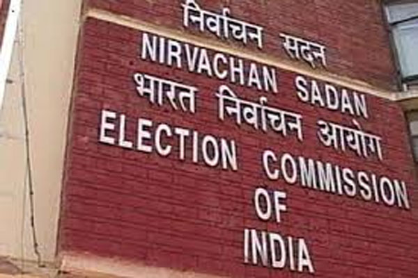 Announcement of new date for biennial election of Rajya Sabha - Jaipur News in Hindi