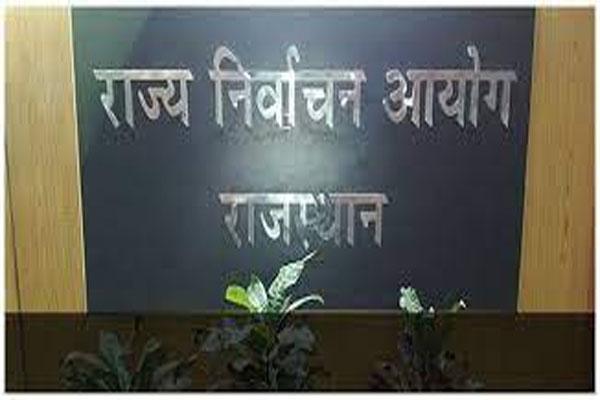 राजस्थान की 3 विधानसभाओं के लिए मतदान शनिवार को, यहां पढ़ें