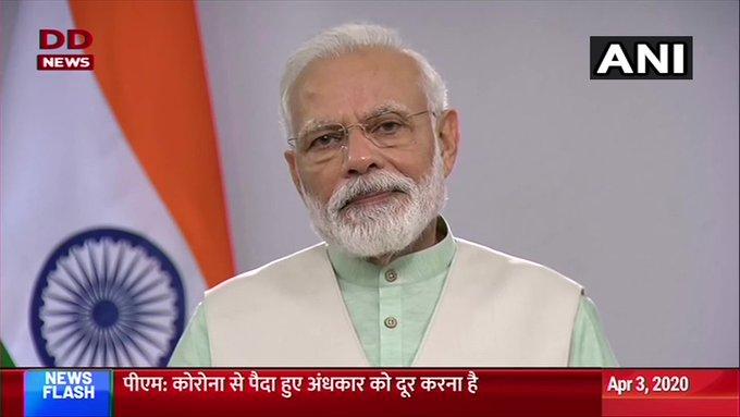 Full video message of Prime Minister Narendra Modi, read here - Delhi News in Hindi