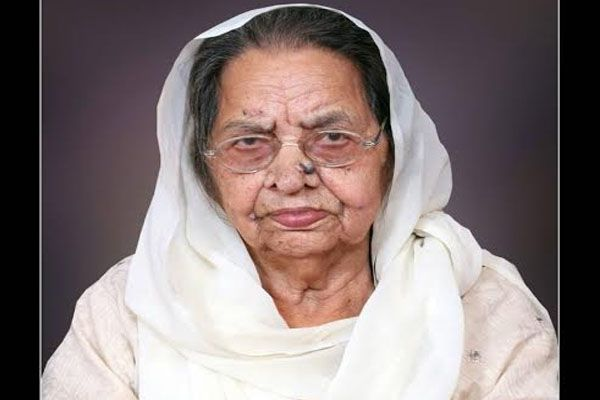 Posthumous eye donation - Kaithal News in Hindi