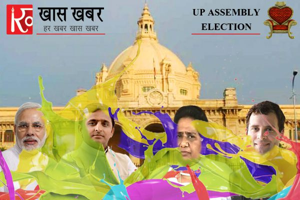 UP politics painted in Faguni paint - Lucknow News in Hindi