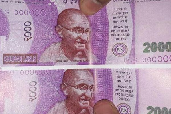 20 lakh 50 thousand fake notes received from bank, bank overturned - Ludhiana News in Hindi
