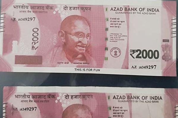 mumbai fake currency gang arrested - Mumbai News in Hindi