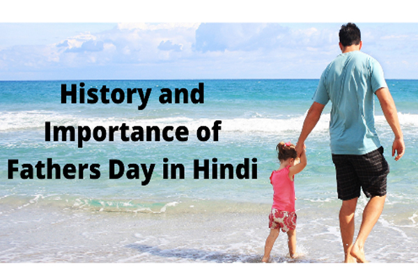 What is Fathers Day in Hindi - Relationship