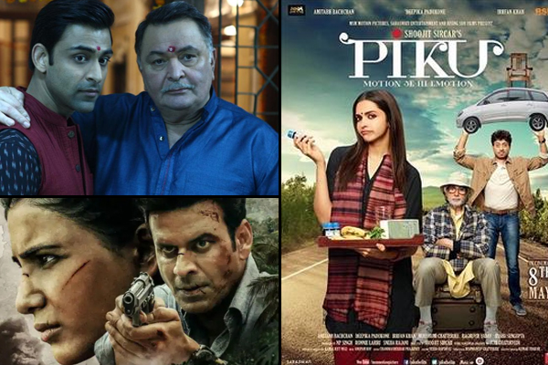 Fathers Day: Watch these movies with your father - Bollywood News in Hindi