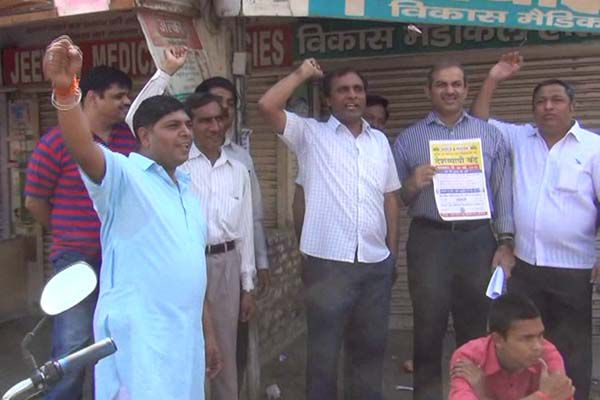 Chemists locked shops against new online drug policy in kaithal also - Kaithal News in Hindi