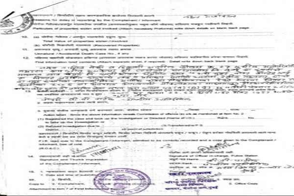 Salman Radhe caught in piracy on WhatsApp and Telegram, FIR registered - Mumbai News in Hindi