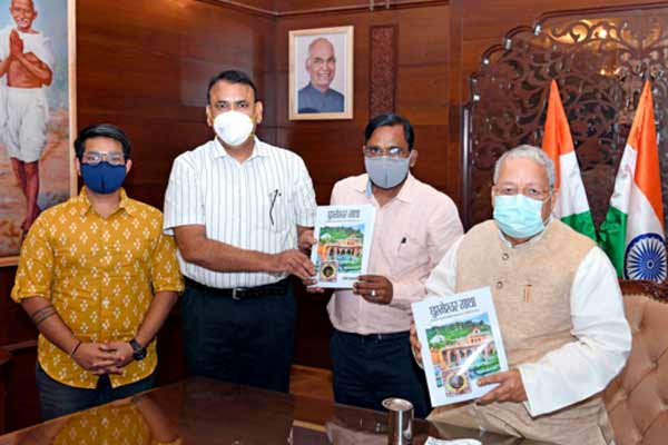 First copy of Ghushmeshwar Gatha presented to Governor Mishra - Jaipur News in Hindi