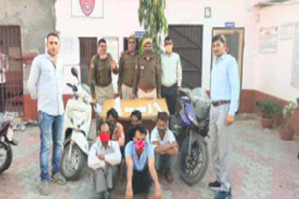 Five crooks planning robbery arrested in Jaipur, arms recovered - Jaipur News in Hindi