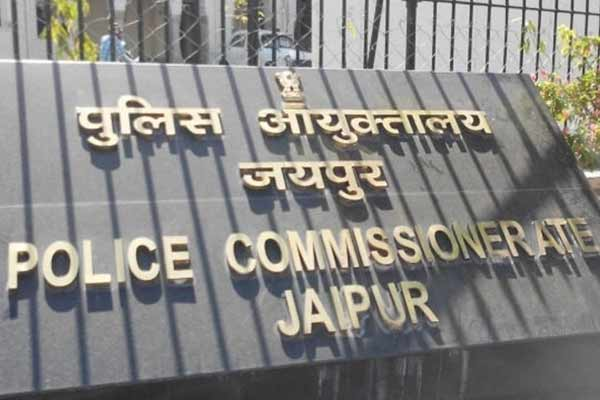For all types of events in Jaipur, the concerned Deputy Commissioner of Police will have to inform on e-mail - Jaipur News in Hindi