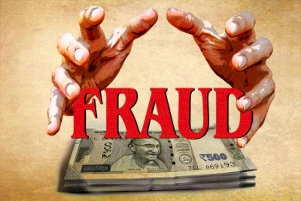 बैंक फ्रॉड के मामले में 19 साल का युवक गिरफ्तार