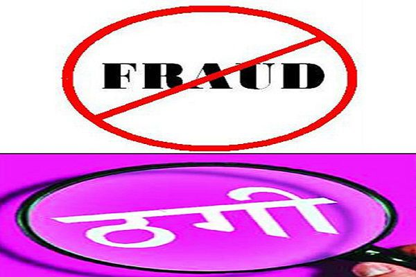 ED officials as 85 lakh looted from Delhi businessman - Agra News in Hindi