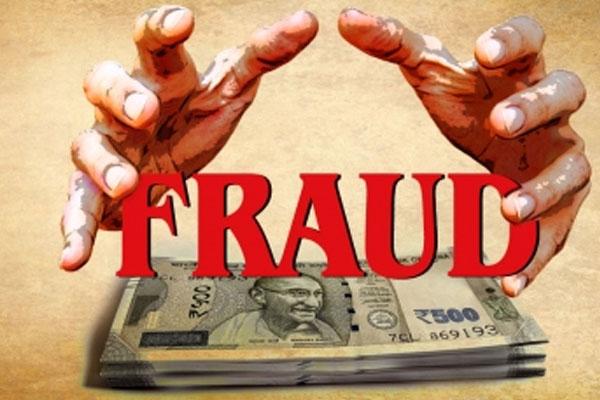 Land grab case in Jaipur village Hathose - Jaipur News in Hindi