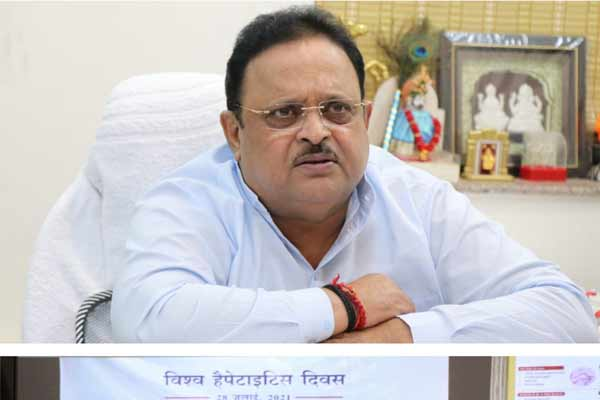 Free examination and treatment of hepatitis patients in 7 medical colleges and all district hospitals - Health Minister - Jaipur News in Hindi