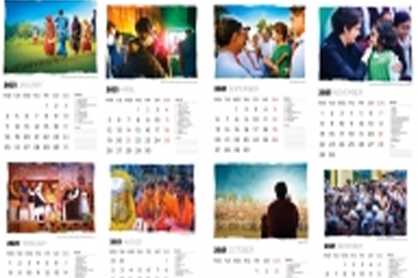 Congress will distribute Priyanka calendar in UP - Lucknow News in Hindi