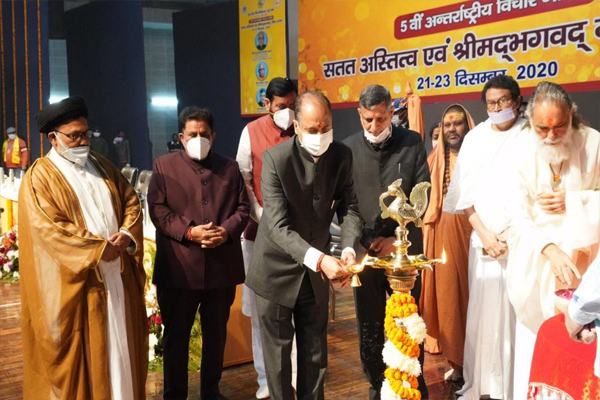 International Geeta Festival - 2020 launches with chanting and Shankhanad - Chandigarh News in Hindi