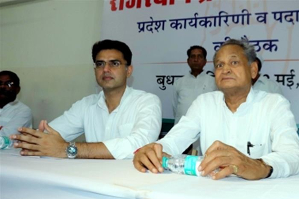 Gehlot govt to withdraw SLP in SC against Pilot camp - Jaipur News in Hindi