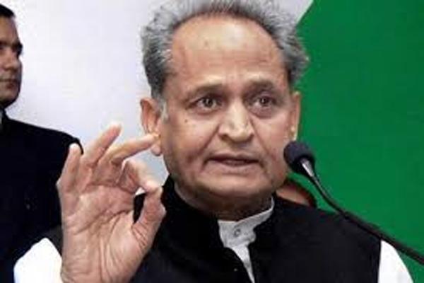 Rajasthan Panchayati Raj, Rajasthan Nagarpalika (Amendment) Bill - Jaipur News in Hindi