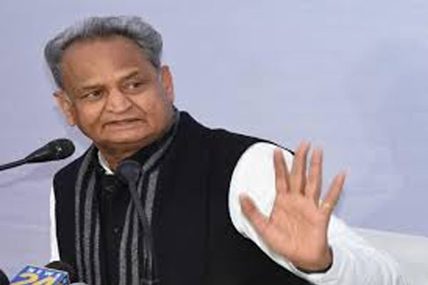 CM Gehlot letter to PM Modi - Jaipur News in Hindi