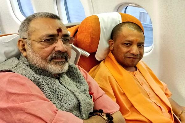 cm Yogi leaves for Mauritius on a three day tour - Lucknow News in Hindi