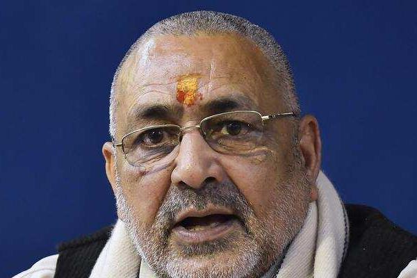 Giriraj not among star campaigner for Bengal polls - Patna News in Hindi