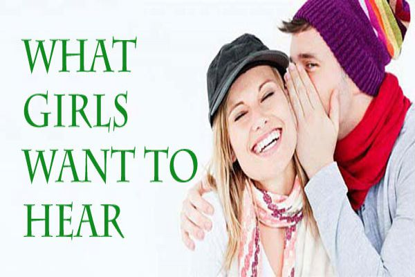 10 things which girls like ta hear - Lifestyle News in Hindi