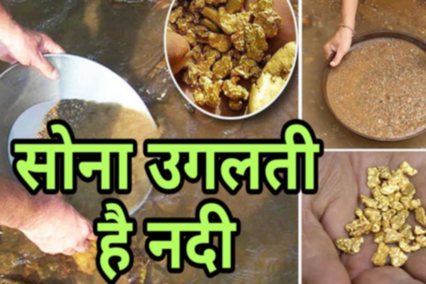 River of Gold, Swarnrekha River Mystery - Weird Stories in Hindi