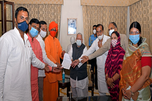 Memorandum given to Governor Kalraj Mishra regarding stopping the migration from Malpura town - Jaipur News in Hindi
