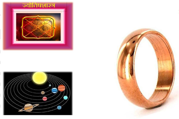 Wearing a copper ring is considered auspicious, planetary defects are removed - Jyotish Nidan in Hindi