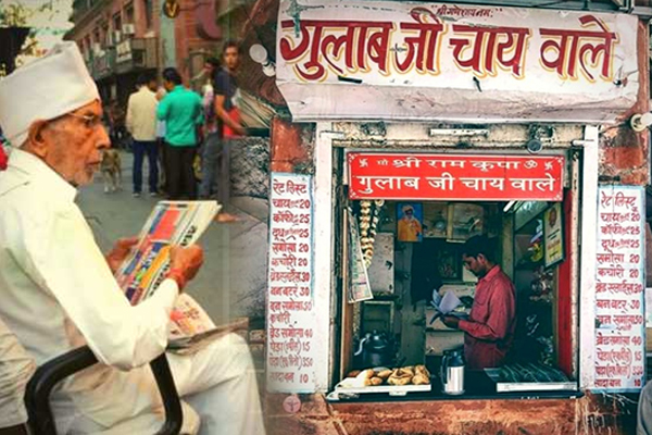 A Legend in Jaipur, 94 YO Chaiwala Feeds 200 Beggars For Free Every Day - Jaipur News in Hindi