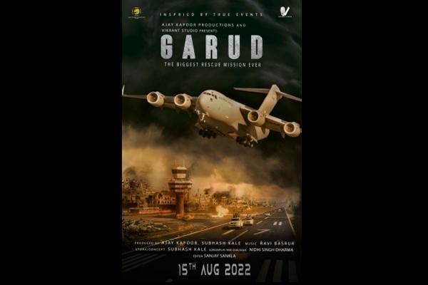 अजय कपूर, सुभाष काले ने अफगान बचाव संकट पर आधारित 'गरुड़' की घोषणा की