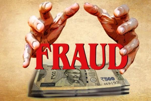 Gurugram Div Commissioner loses over Rs 4k in credit card fraud - Gurugram News in Hindi
