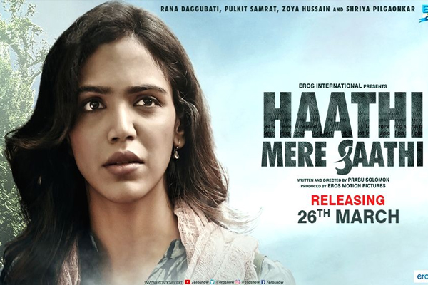 Haathi Mere Saathi celebrates Womens Day with new poster of Shriya, Zoya - Bollywood News in Hindi