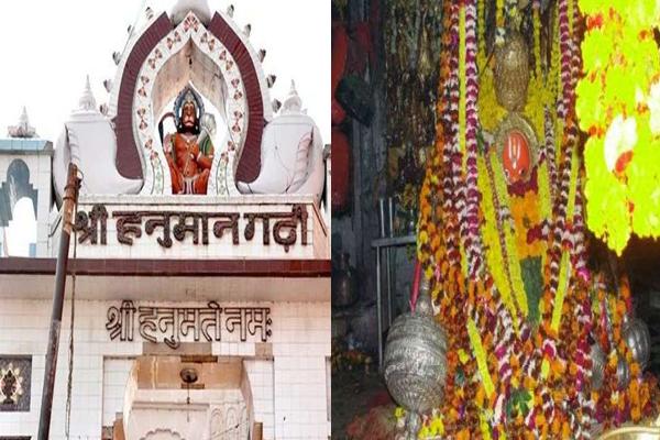 गंगा-जमुना संस्कृति:नाजिम के लाए फूलों से सजते हैं 'अयोध्या के भगवान'