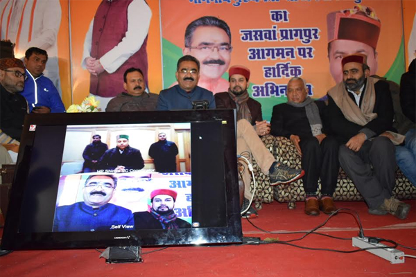 CM Jai Ram Thakur handed over hundreds of crores of rupees to the people of Pragpur from video conferencing - Dharamshala News in Hindi