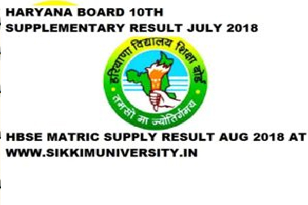Submit compartment card of candidates who have completed 10th and 12th supplementary examinations - Bhiwani News in Hindi
